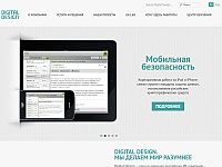 digdes.ru