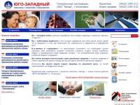 ulzapad.ru